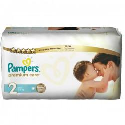 192 Couches Dodot Protection Plus Sensitive taille 0 sur Les Looloos
