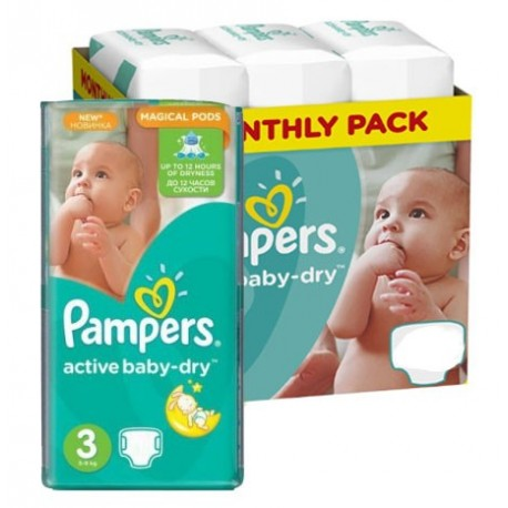 744 Couches Pampers Active Baby Dry taille 3 sur Les Looloos